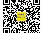 南京建筑电工塔吊信号工等特种证去哪里报名考试