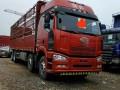 解放前四后八9,6米货车出售,可以按揭贷款,首付六万即可