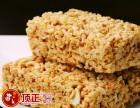 上海米花糖技术免加盟培训