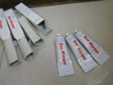 日本原装正品Bon Marque牙膏油墨电子磁芯专用