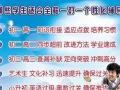 漳浦快乐益习教育专治英语、数学、物理、化学等