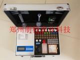 陕西商洛土壤养分检测仪器
