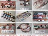 天田冲床PLC维修,离合器耳板,现货S-300-3R缓冲气囊