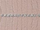 南京专业木纹漆施工 江苏省木纹漆生产厂家