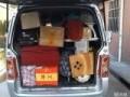 成都市面包车出租 拉货 小件搬家等等