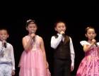 重庆少儿口才培训,青少年演讲培训学校分享声音技巧