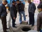 金坛专业疏通 管道 马桶 浴缸 菜池 面盆