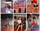 河南华翎舞蹈培训钢管舞 爵士舞 肚皮舞教练/演出演艺