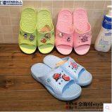 选购儿童浴室防滑拖鞋心得分享