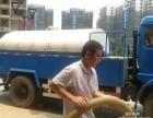 无锡新区新洲路管道疏通清理化粪池 工厂化粪池污水池清理