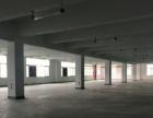 沙井大王山出租楼上1400平米厂房形象好