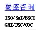 东莞内审员培训TS16949汽车质量管理体系内审员