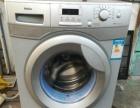海尔滚筒洗衣机低价处理。