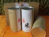 北京印刷包裝廠 期刊畫冊禮品盒手提袋等24小時服務