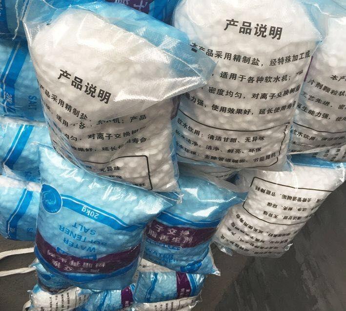 供应离子交换设备再生剂软化盐球
