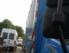 转让解放赛龙6.8米厢货6米8箱式货车