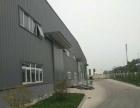 出租天津开发区汉沽现代产业区新建厂房6000平米