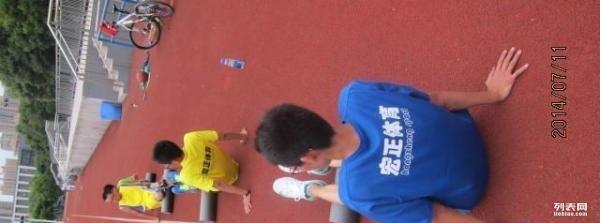 西安宏正中小学生体能优化技能训练、中考体育