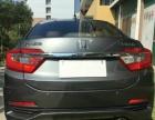 本田凌派2013款 凌派 1.8 自动 豪华版 家用型轿车.大空