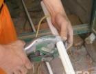专业马桶安装 洁具五金件安装更换水龙头安装浴室柜