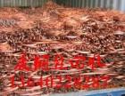 广州废品回收公司/番禺废品回收公司/再生资源回收公司