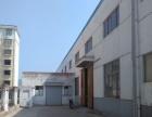 阜宁170平米厂房出租