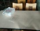 新到一批新四方快餐桌椅,如图!