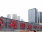 滴客(中国)华东运营中心