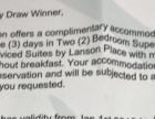 低价转让成都市中心五星级酒店两晚使用权