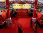2018北京国际文化艺术博览会招展信息