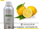 厂家供应柠檬精油柠檬油化妆品原料批发