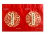 厂家定制阿胶枣自立拉链袋枸杞大枣包装袋牛皮纸通用包装袋定制