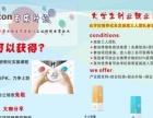 中山跨境电商培训孵化基地