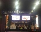长宁沿街盈利中奶茶店挥泪转让 生意火爆 接手盈利