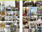 中山除甲醛去异味、检测治理新房、办公室装修污染空气