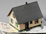 华翰投资是一家专业从事广州房子装修贷款、广州房产月供贷生产与