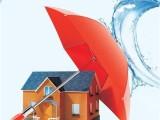 专业防水补漏大小建筑屋面防水