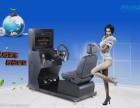 佛山市易驾星汽车模拟机,改变你一生的项目