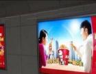 专业灯箱招牌 标示 LED户外广告 展示架广告牌