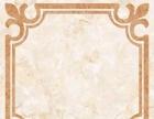 鼎嘉陶瓷,地址:登子岩建材汽修市场