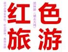 北京顺义焦庄户一日游 去焦庄户学习 焦庄户红色旅游