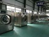 北京洗衣设备用高效全自动洗脱机