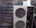 莆田荔城区空调维修 空调加氨 空调清洗 空调移机 空调安装