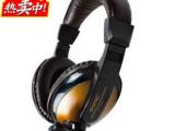 批发硕美科 电音 DT-2102豪华版 头戴式耳机 耳麦 立体声