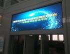 西安LED显示屏上门安装 维修