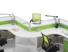 现代板式钢架会议桌洽谈桌办公桌培训桌办公