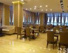 沣泽苑宾馆--餐饮、住宿、会议
