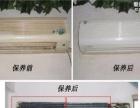 南昌专业拆装 维修 清洗 保养家用空调 中央空调