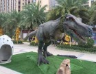 专业制作仿真动态恐龙道具出租出售(上海皖齐文化传媒)