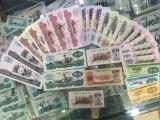 武汉上门回收钱币旧纸币纪念钞纪念币金银币连体钞邮票